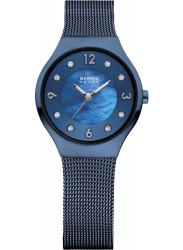 Bering Women's Solar Blue Dial Stainless Steel Mesh Watch 14427‐393