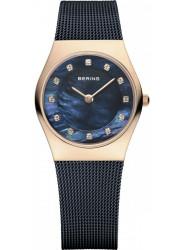 Bering Women's Blue Dial Blue Stainless Steel Mesh Watch 11927-367