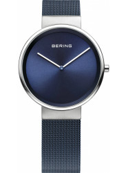 Bering Men's Classic Blue Sunray Dial Stainless Steel Mesh Watch 14539-307