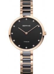 Bering Women's Titanium Black Dial Two Tone Titanium Watch 11334-762