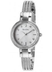 Bulova Women's Aracena Diamond Mother of Pearl Dial Stainless Steel Watch 96R177