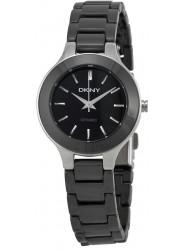 DKNY Women's Chambers Black Watch NY4887