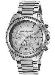Michael Kors Women's Chronograph Silver Dial Crystal Silver Tone Watch MK5165
