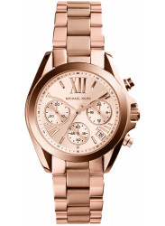 Michael Kors Women's Channing Chronograph Rose Gold Tone Watch MK5799