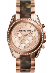 Michael Kors Women's Blair Rose Gold-Tone and Tortoise-Shell Acetate Watch MK5859