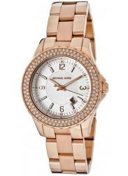 Michael Kors Women's Madison White Dial Crystal Rose Gold Tone Watch MK5403