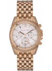 Michael Kors Women's Pressley Chronograph Rose Gold Tone Watch MK5836