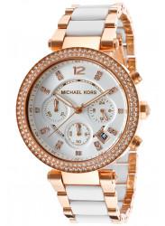 Michael Kors Women's Parker Chronograph Two Tone Watch MK5774