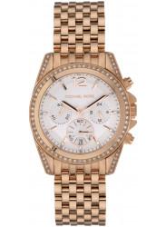 Michael Kors Women's Pressley Chronograph Rose Gold Tone Watch MK5836