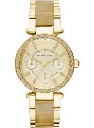 Michael Kors Women's Mini Parker Champagne Dial Gold Tone Watch MK5842