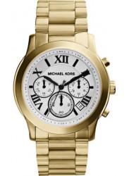Michael Kors Women's Cooper Chronograph White Dial Watch MK5916