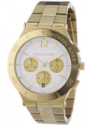 Michael Kors Wyatt Chronograph White Dial Watch MK5933