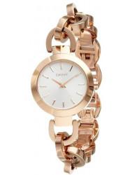 DKNY Women's Silver Dial Rose Gold Tone Watch NY2135