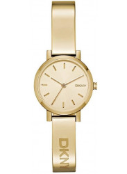 DKNY Women's Champagne Dial Gold Tone Watch NY2307
