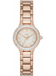 DKNY Women's Chambers Silver Dial Watch NY2393