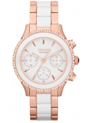 DKNY Women's White Dial Rose Gold Ceramic Watch NY8825