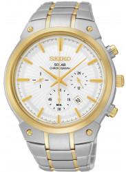 Seiko Men's Solar Chronograph White Dial Two Tone Steel Watch SSC318