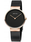 Bering Men's Classic Black Stainless Steel Mesh Watch 14539-166
