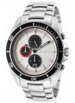 Michael Kors Men's Chronograph White Dial Watch MK8339