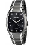 Seiko Men's Solar Black Dial Two Tone Watch SNE335
